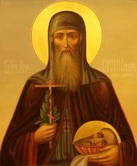 Святой мученик Сирений