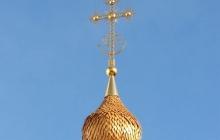 Крест на луковице часовни