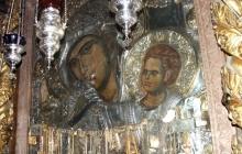 Ватопедская чудотворная икона Отрада и Утешение 4