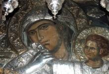 Ватопедская чудотворная икона Отрада и Утешение 5