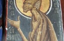 Ватопедская фреска св. Марии Египетской