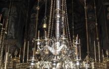 Ватопедский кириакон - центральное паникадило