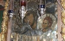 Ватопедская чудотворная икона Отрада и Утешение 2