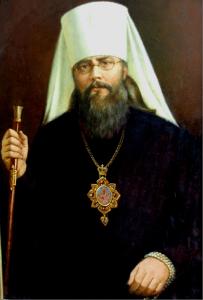 икона Алексию, митрополиту Луцкому и Волынскому